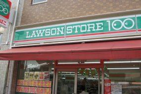 LAWSON STORE 100